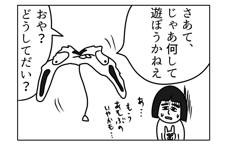 f:id:yuru-ppo:20171207014153p:plain