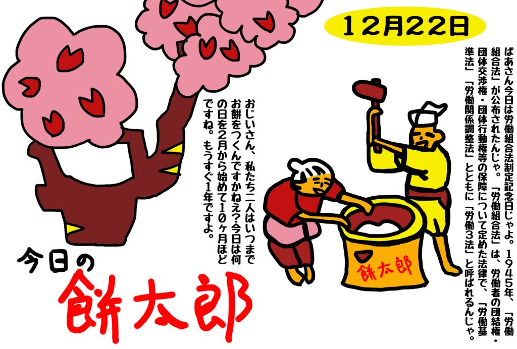 f:id:yuru-ppo:20171222011415p:plain