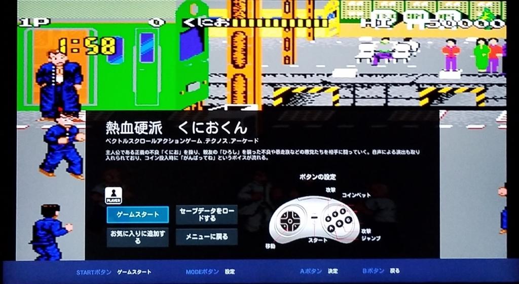 f:id:yuru-ppo:20171227000410j:plain