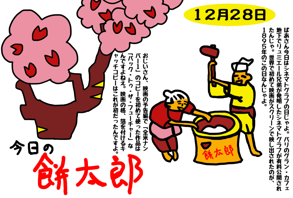 f:id:yuru-ppo:20171227154450p:plain