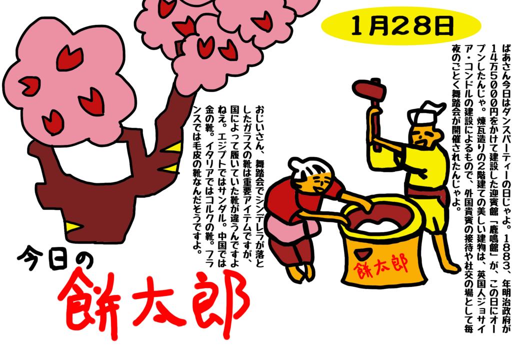 f:id:yuru-ppo:20180127225123p:plain