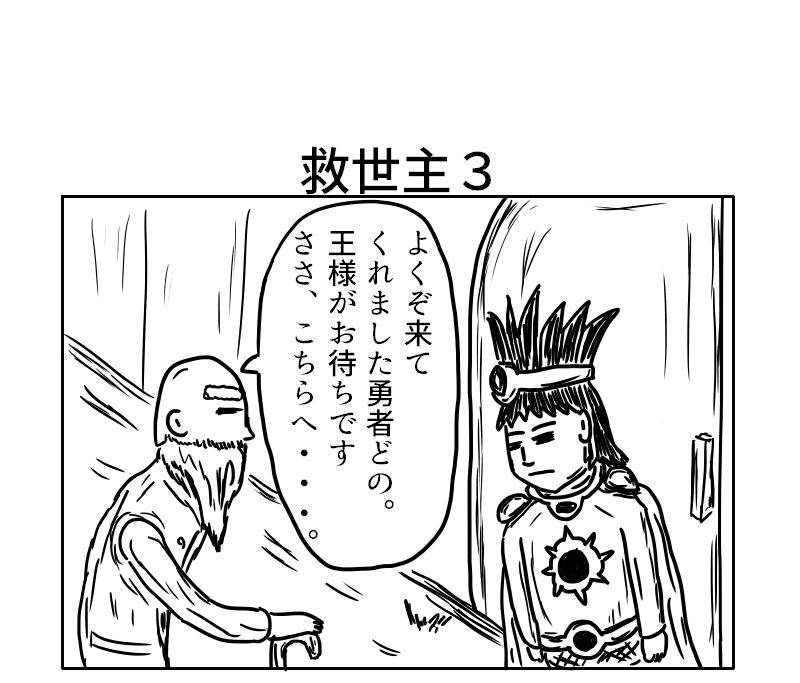 f:id:yuru-ppo:20180131164812p:plain