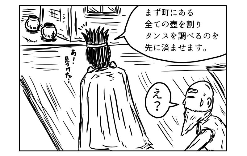 f:id:yuru-ppo:20180131164816p:plain
