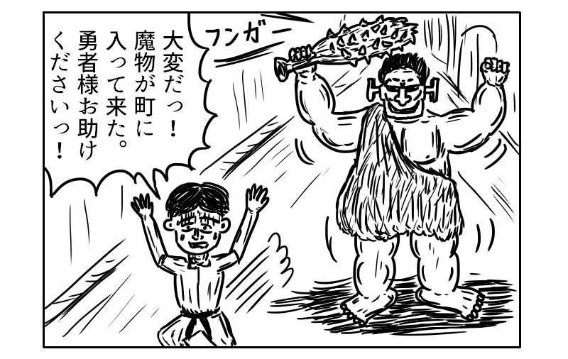 f:id:yuru-ppo:20180131164819p:plain