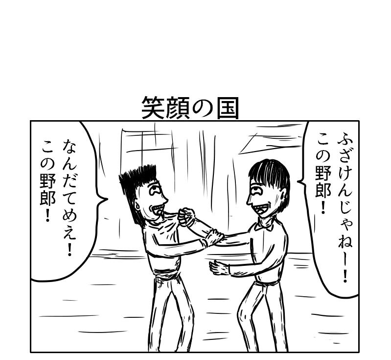 f:id:yuru-ppo:20180207193848p:plain