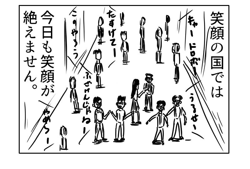 f:id:yuru-ppo:20180207193857p:plain
