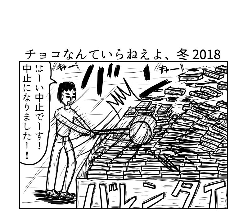 f:id:yuru-ppo:20180212130624p:plain