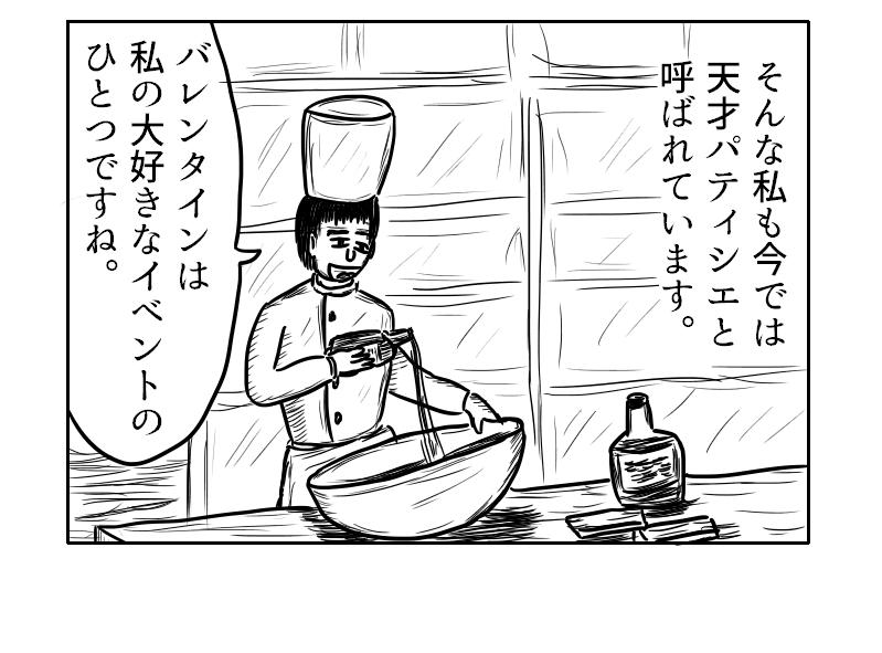 f:id:yuru-ppo:20180212130640p:plain