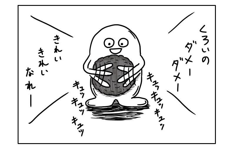 f:id:yuru-ppo:20180222165432p:plain