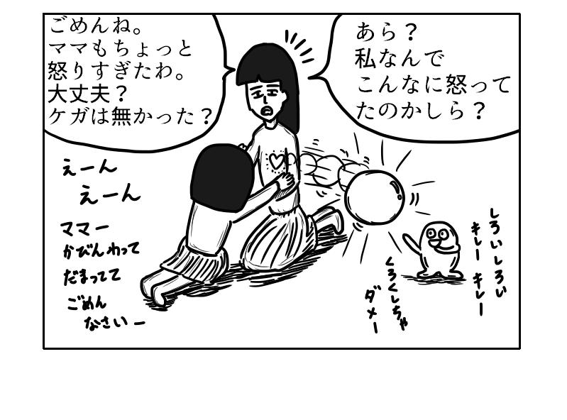 f:id:yuru-ppo:20180222165435p:plain