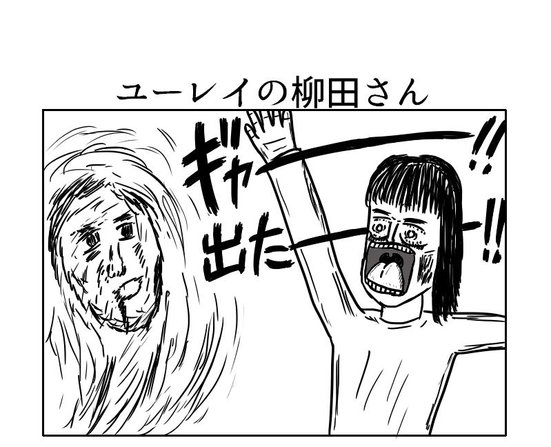 f:id:yuru-ppo:20180227192151p:plain