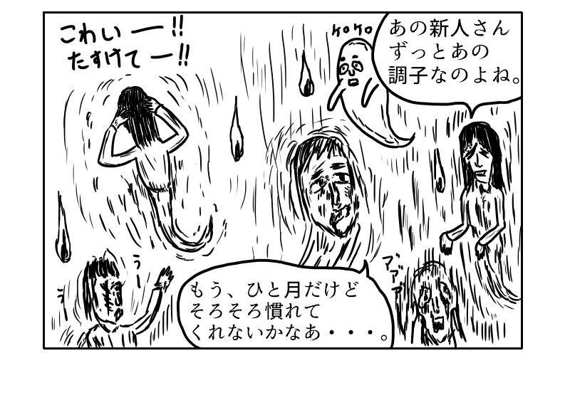 f:id:yuru-ppo:20180227192201p:plain