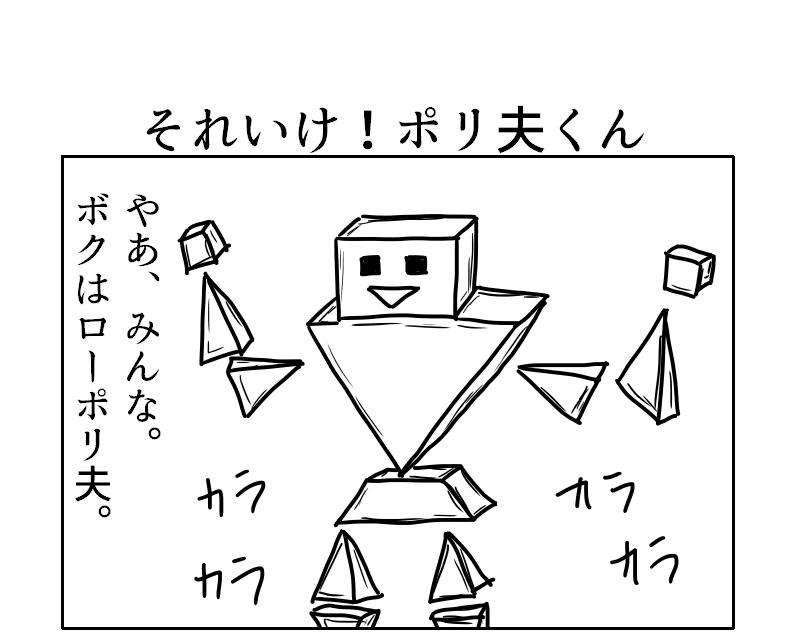 f:id:yuru-ppo:20180228164645p:plain