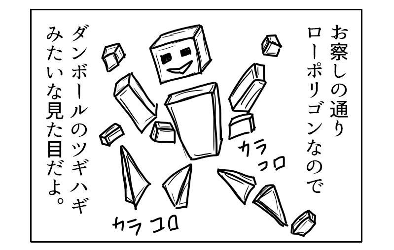 f:id:yuru-ppo:20180228164648p:plain