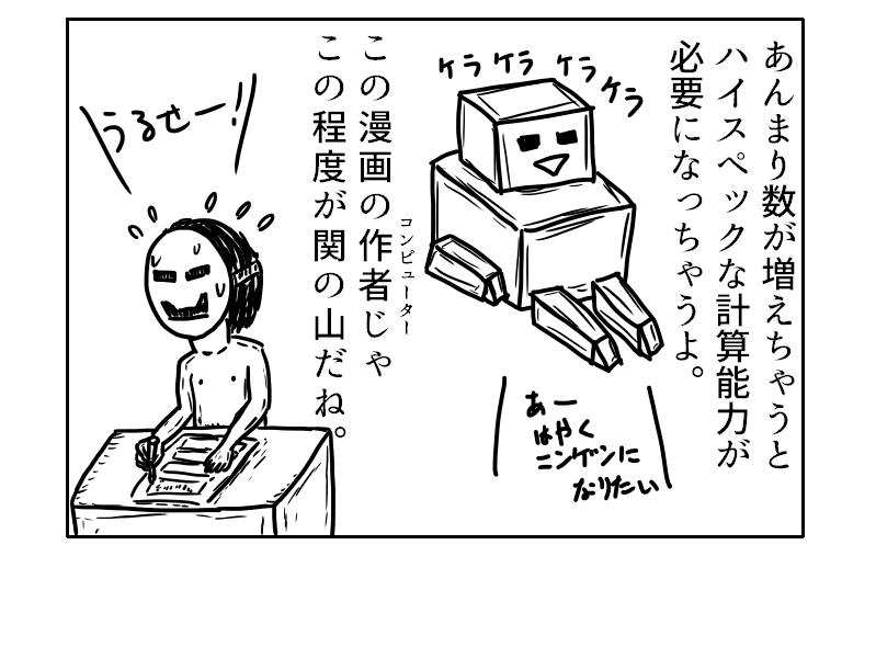 f:id:yuru-ppo:20180228164656p:plain