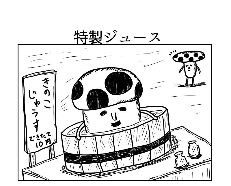 f:id:yuru-ppo:20180301201028p:plain