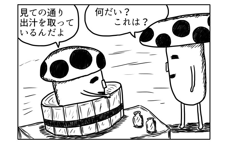 f:id:yuru-ppo:20180301201032p:plain