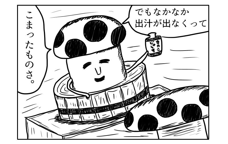 f:id:yuru-ppo:20180301201035p:plain