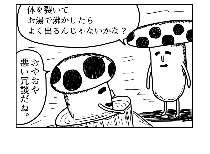 f:id:yuru-ppo:20180301201039p:plain