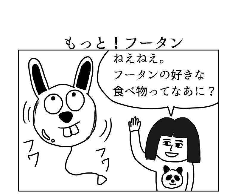 f:id:yuru-ppo:20180302185141p:plain