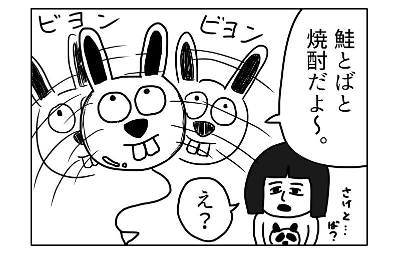 f:id:yuru-ppo:20180302185144p:plain