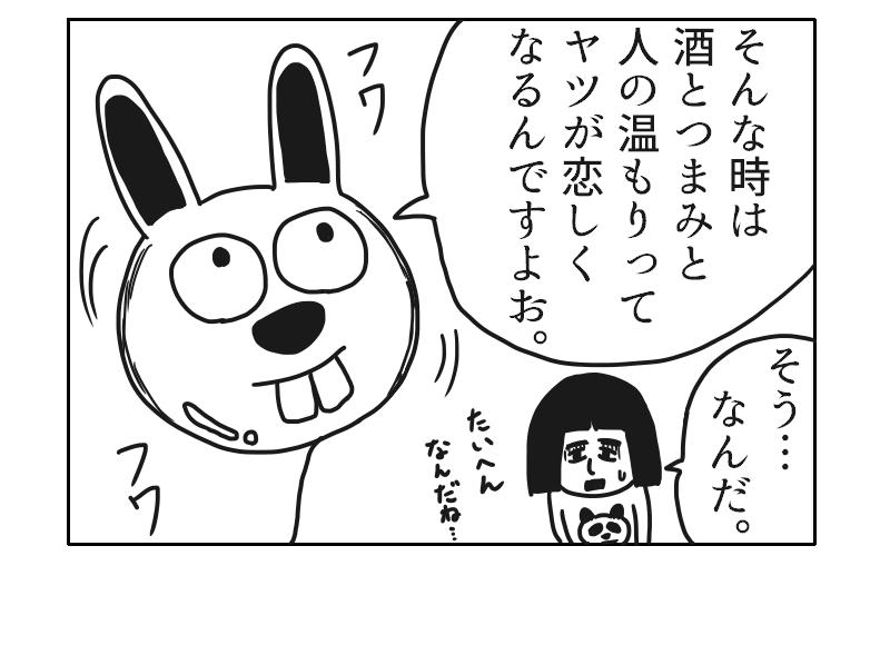 f:id:yuru-ppo:20180302185151p:plain