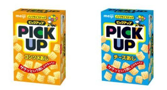 f:id:yuru-ppo:20180305225421j:plain