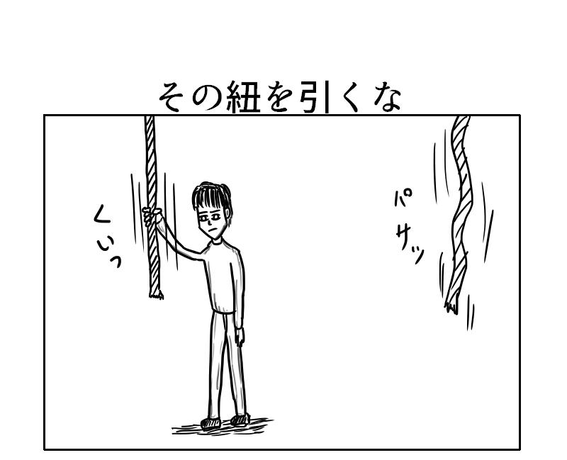 f:id:yuru-ppo:20180307232620p:plain