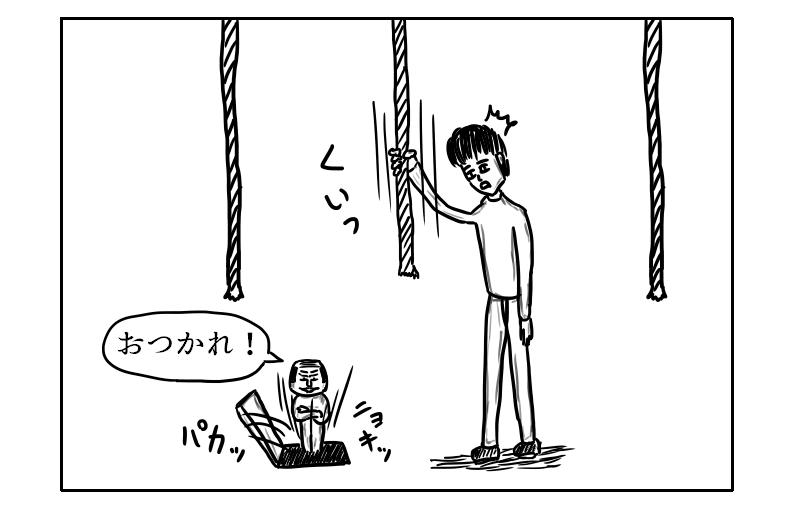 f:id:yuru-ppo:20180307232630p:plain