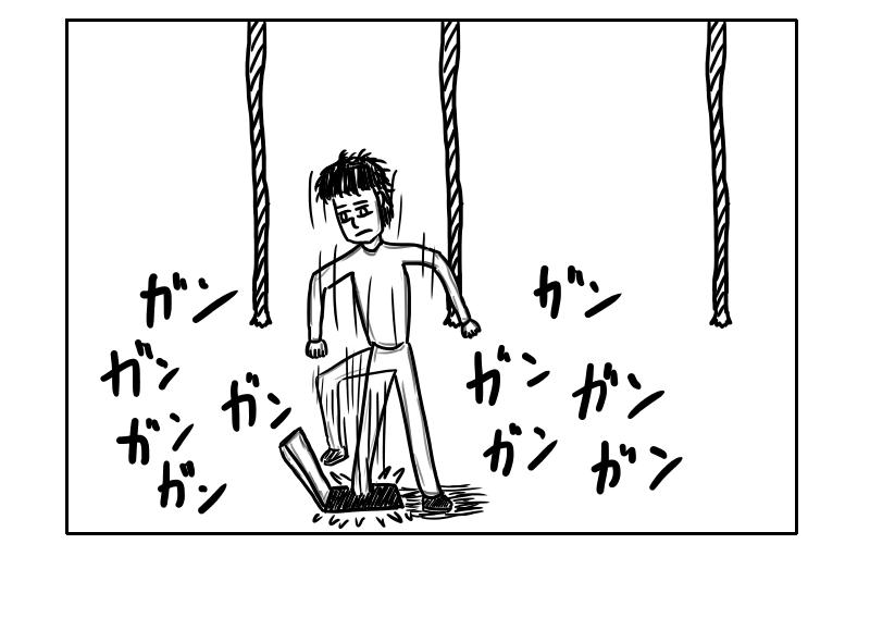 f:id:yuru-ppo:20180307232635p:plain