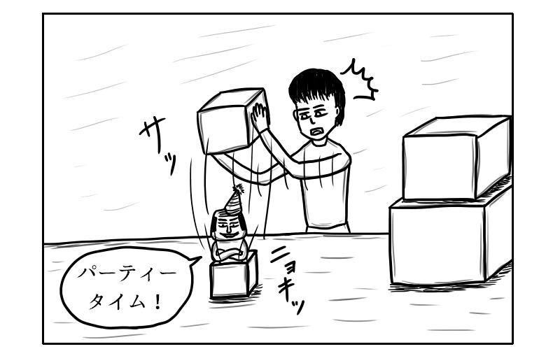 f:id:yuru-ppo:20180308224832p:plain