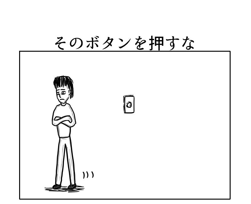 f:id:yuru-ppo:20180309183428p:plain