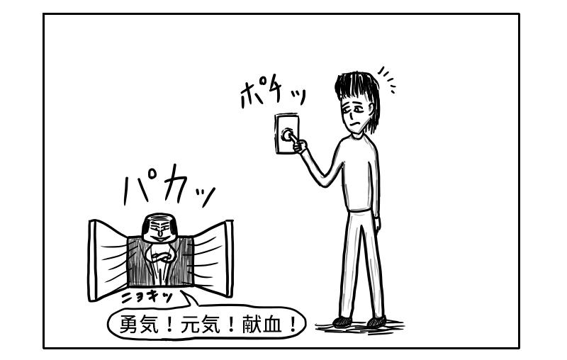f:id:yuru-ppo:20180309183437p:plain