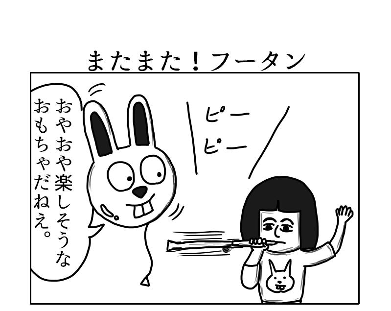 f:id:yuru-ppo:20180322231316p:plain
