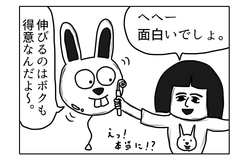 f:id:yuru-ppo:20180322231320p:plain