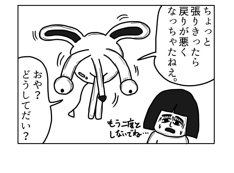 f:id:yuru-ppo:20180322231329p:plain