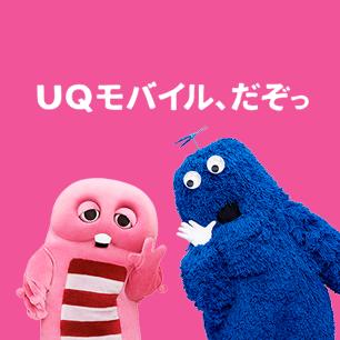 f:id:yuru-ppo:20180326053033p:plain