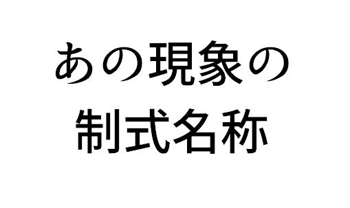 f:id:yuru-ppo:20180326200915p:plain