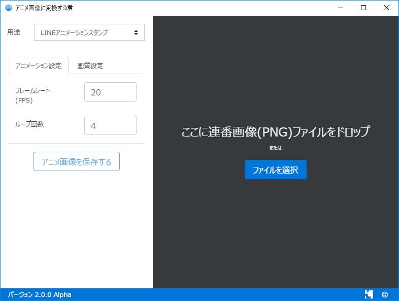 f:id:yuru-ppo:20180327181441p:plain