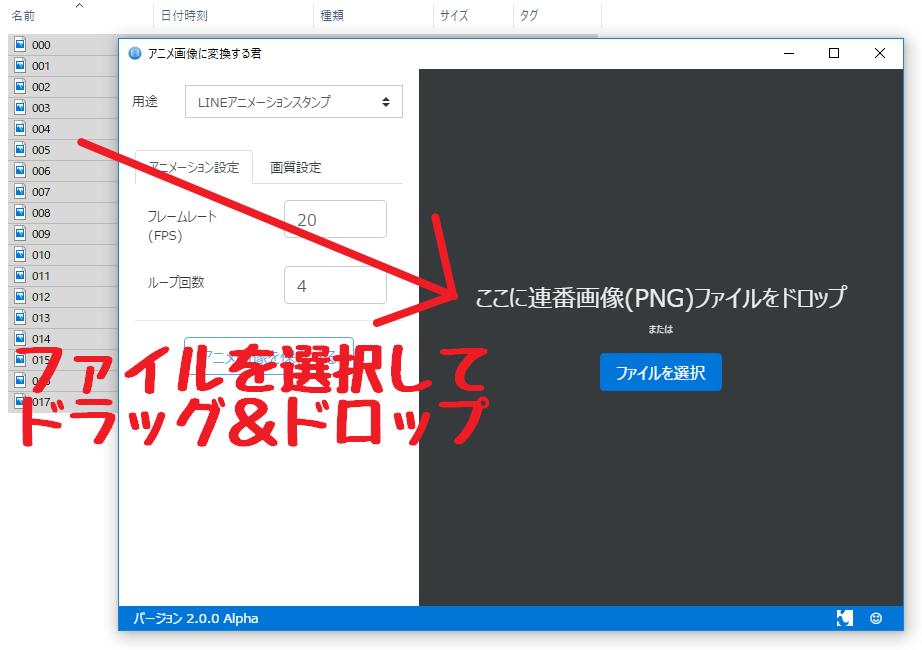 f:id:yuru-ppo:20180327185204p:plain