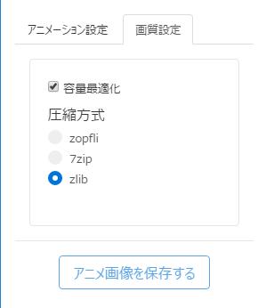 f:id:yuru-ppo:20180327190122p:plain