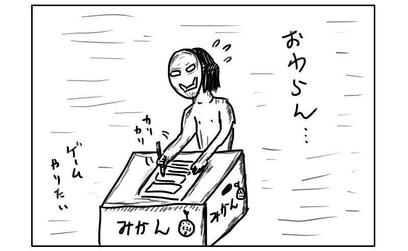 f:id:yuru-ppo:20180404191452p:plain