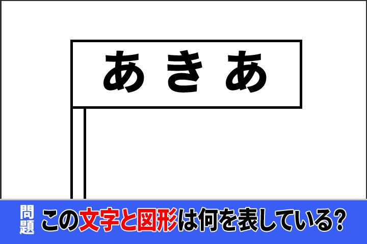 f:id:yuru-ppo:20180407015424p:plain