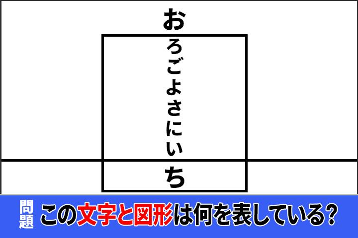 f:id:yuru-ppo:20180407033456p:plain
