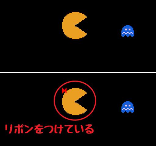 f:id:yuru-ppo:20180411042107p:plain