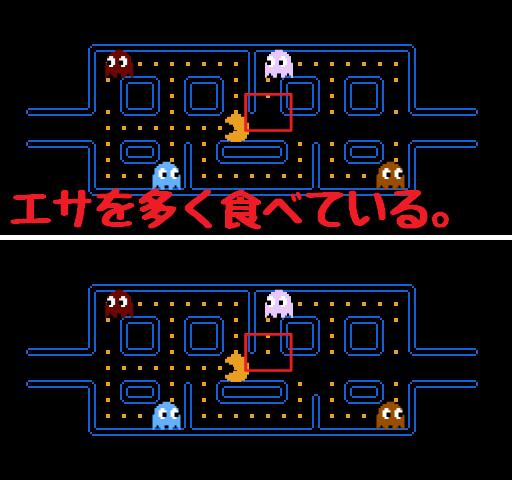 f:id:yuru-ppo:20180411230336p:plain