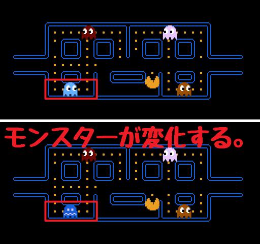 f:id:yuru-ppo:20180411230346p:plain