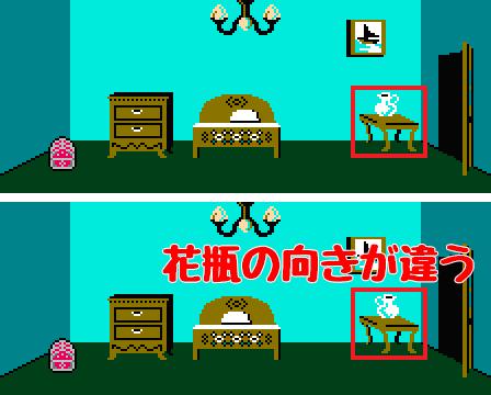 f:id:yuru-ppo:20180418213133p:plain