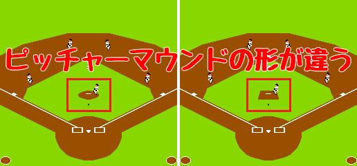 f:id:yuru-ppo:20180421013525p:plain