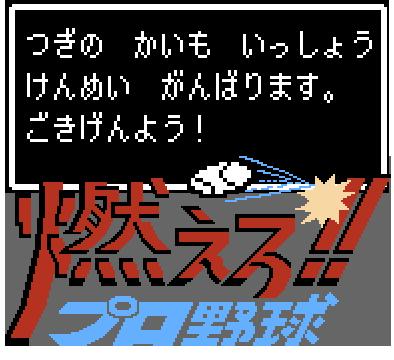 f:id:yuru-ppo:20180421015620p:plain